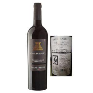 Montepulciano_abruzzo_stock_beverage